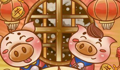 元宵节,华创网络全体同仁祝您节日快乐!