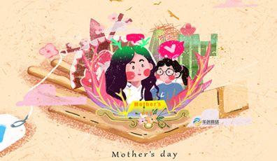 母亲节 向伟大致敬